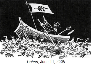 Tishrin, June 11, 2005.JPG