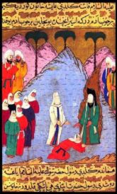 Muhammad and Aisha freeing chief's daughter.jpg